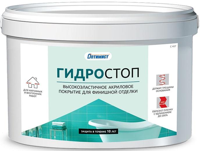 Оптимист Интернет Магазин Белгород